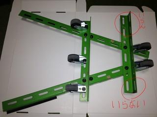 bikeSlider1.jpg