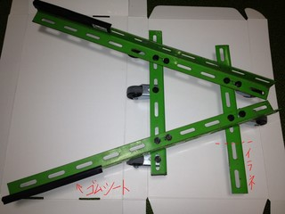 bikeSlider2.jpg