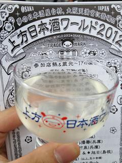okuhachiman.jpg
