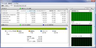 opera64_mem.png